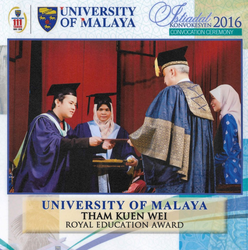ROYAL EDUCATION AWARD