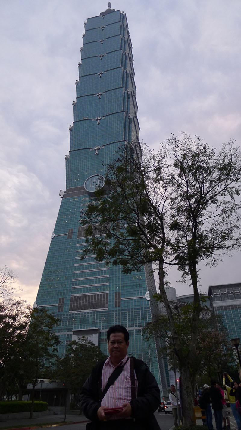 Taiwan Feng Shui