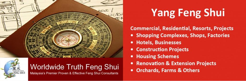 Yang Feng Shui