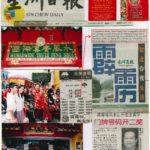 Newspaper Media (1)