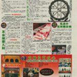 Newspaper Media (10)