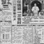 Newspaper Media (111)