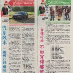 Newspaper Media (113)