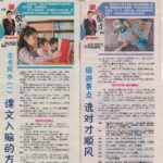 Newspaper Media (115)