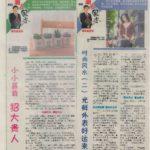 Newspaper Media (116)