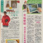 Newspaper Media (117)