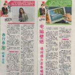 Newspaper Media (118)