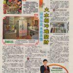 Newspaper Media (119)