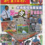 Newspaper Media (12)