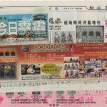 Newspaper Media (121)