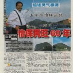 Newspaper Media (13)
