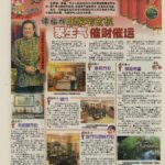 Newspaper Media (14)