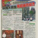 Newspaper Media (15)