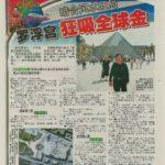 Newspaper Media (16)