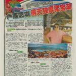 Newspaper Media (18)