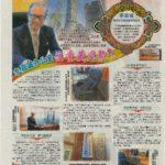 Newspaper Media (2) (1)