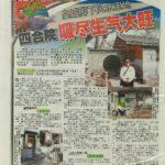 Newspaper Media (20)
