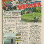 Newspaper Media (21)