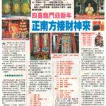 Newspaper Media (22)