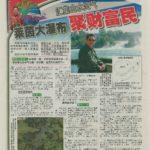 Newspaper Media (25)