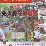 Newspaper Media (26)