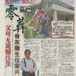 Newspaper Media (27)