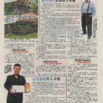 Newspaper Media (30)