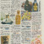 Newspaper Media (31)