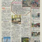 Newspaper Media (32)
