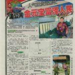 Newspaper Media (33)