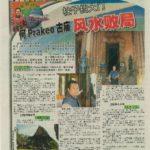 Newspaper Media (34)