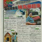 Newspaper Media (35)