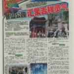 Newspaper Media (36)