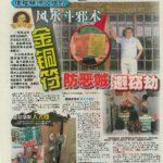 Newspaper Media (37)