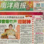 Newspaper Media (4)
