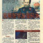 Newspaper Media (40)