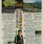 Newspaper Media (42)