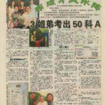 Newspaper Media (43)