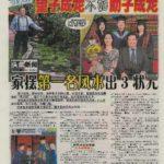 Newspaper Media (44)