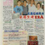 Newspaper Media (48)