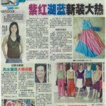 Newspaper Media (49)