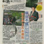 Newspaper Media (50)