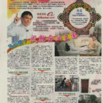 Newspaper Media (51)