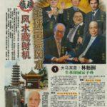 Newspaper Media (52)