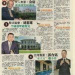 Newspaper Media (53)
