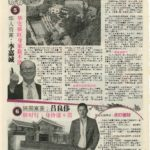 Newspaper Media (54)