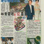 Newspaper Media (55)