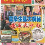 Newspaper Media (56)