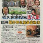 Newspaper Media (57)
