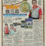 Newspaper Media (58)